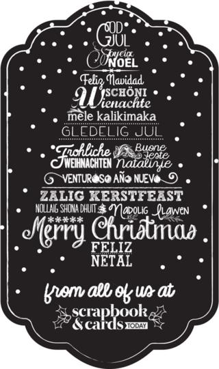 SCT_merry_christmas